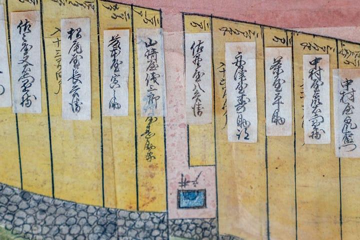 「佐野屋八兵衛」掲載の古地図