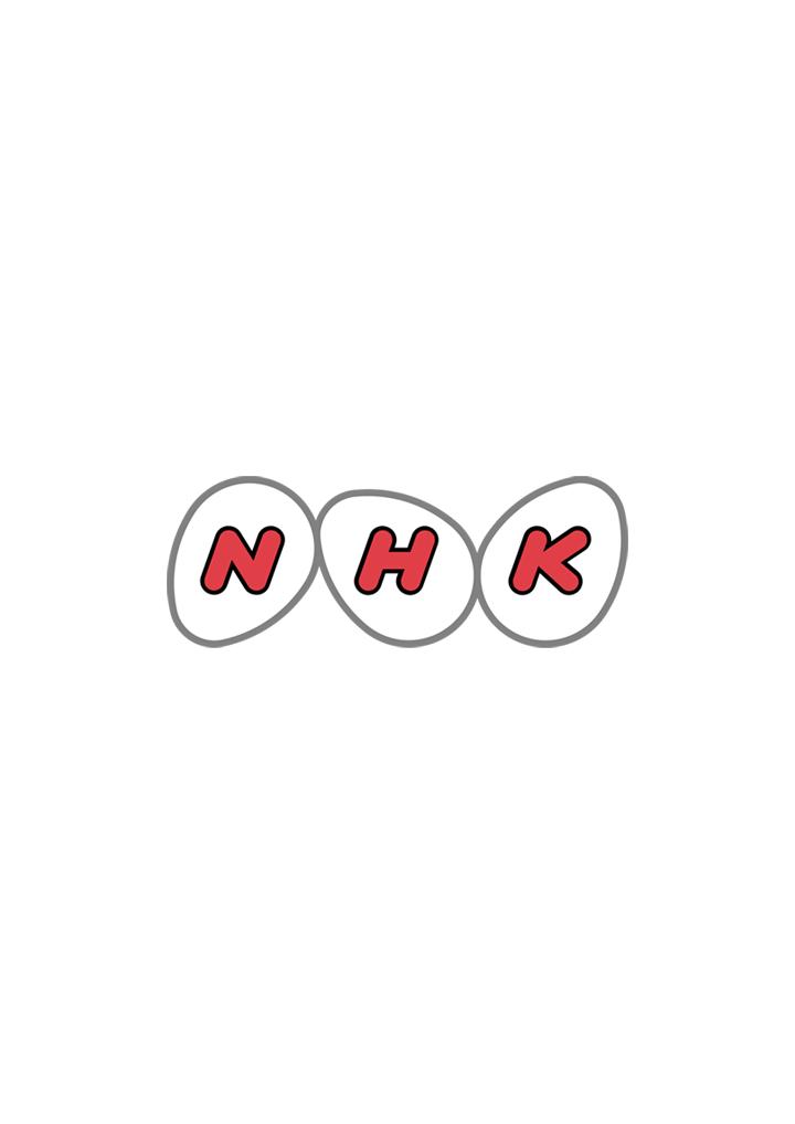 NHK大河ドラマ 軍師官兵衛